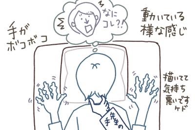 気功2.jpg