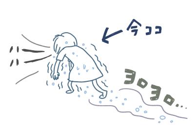気功6.jpg
