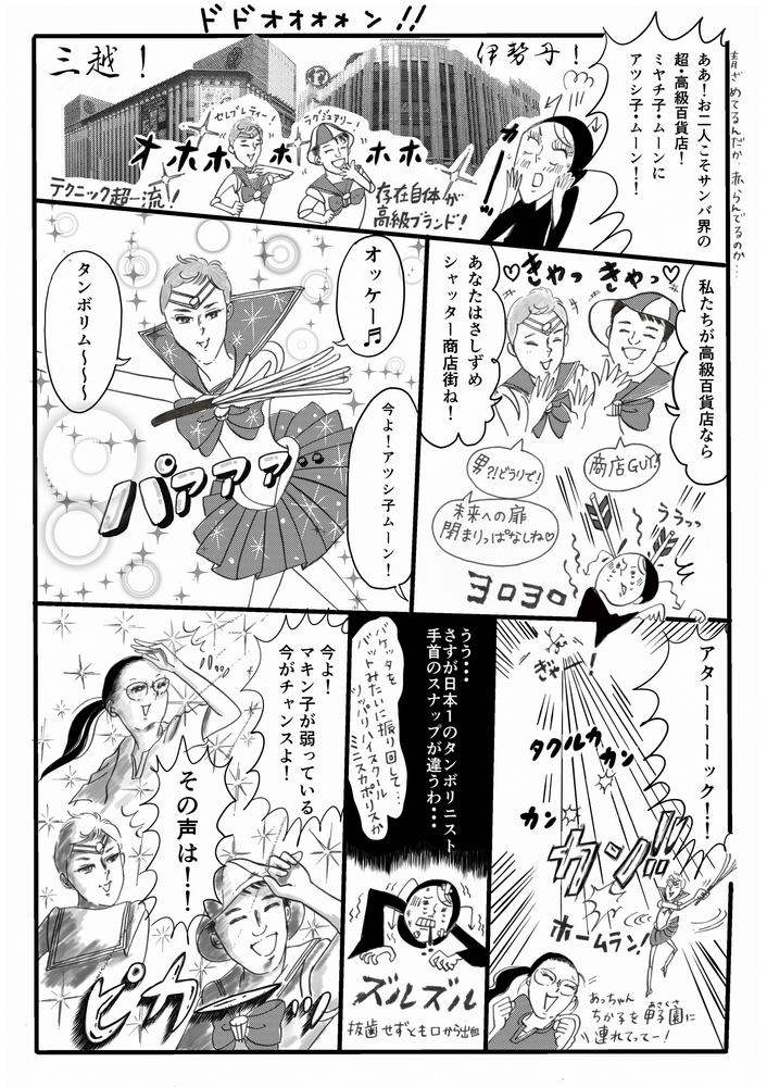 漫画3.jpg