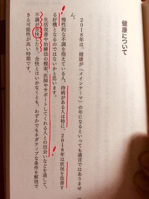 石井ゆかりさん.jpg