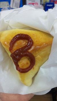 KYODAIマーケットのパン.jpg