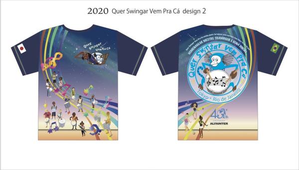2020tシャツ.jpg
