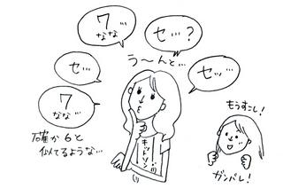 7番2.jpg