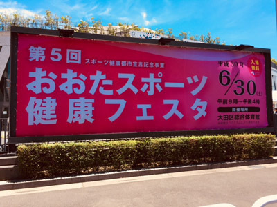 おおたフェス3.jpg