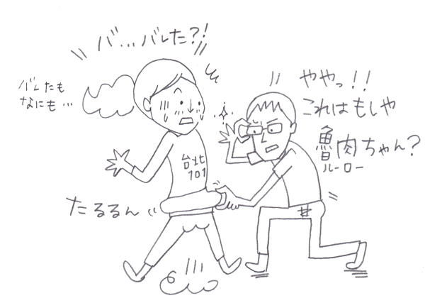 るーろーちゃん.jpg