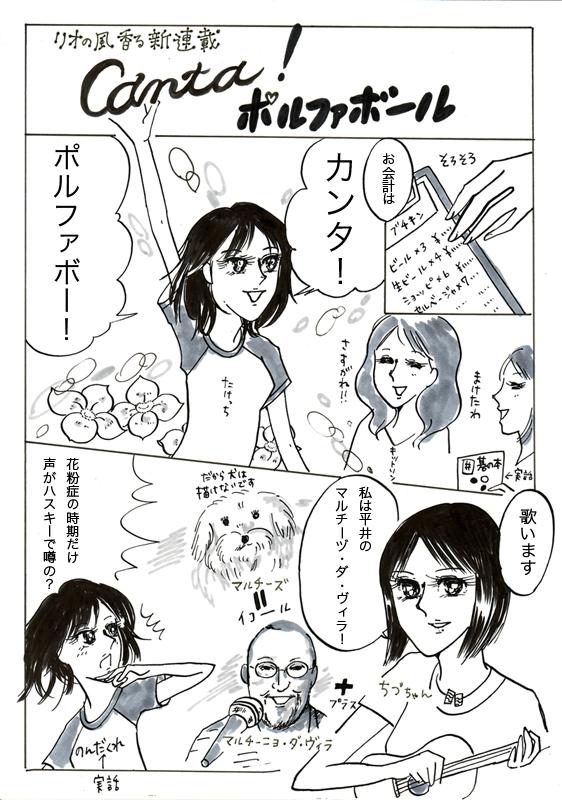 カンタマンガ.jpg