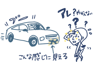 ヂオゴ3.jpg