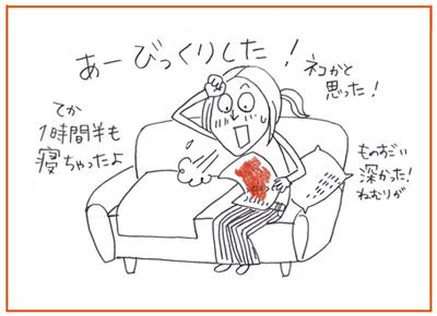 チムジル4.jpg