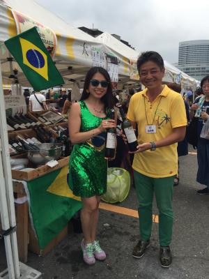 ブラジルワイン1.jpg