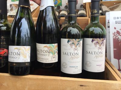 ブラジルワイン群.jpg