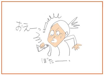マンガ4.jpg
