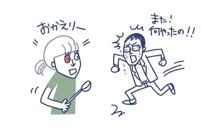 メガネ2.jpg