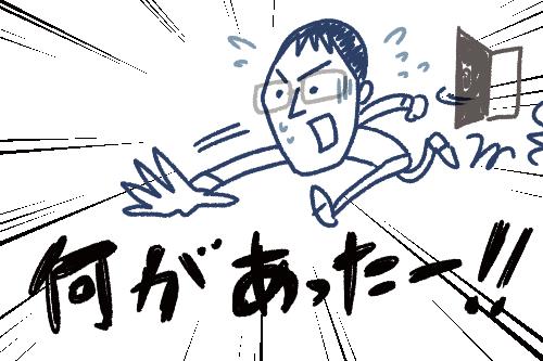 ローラー2.jpg