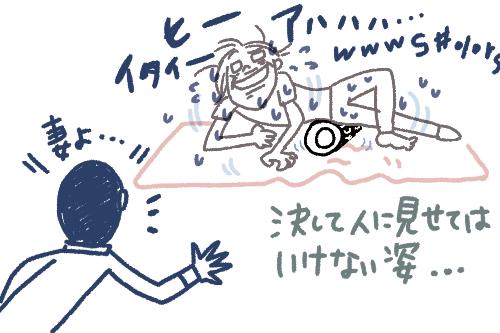 ローラー3.jpg