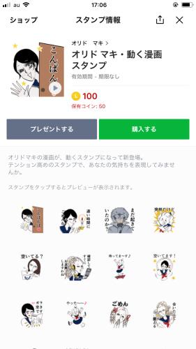 動くライン.jpg