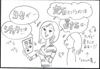 囲碁マンガ1.jpg