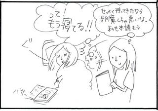 囲碁マンガ2.jpg