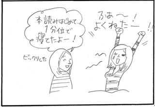 囲碁マンガ3.jpg