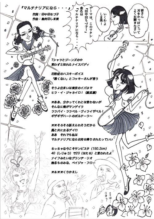 恋タン15.jpg