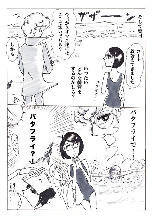 恋タン18.jpg