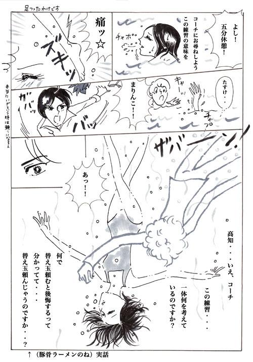 恋タン20.jpg