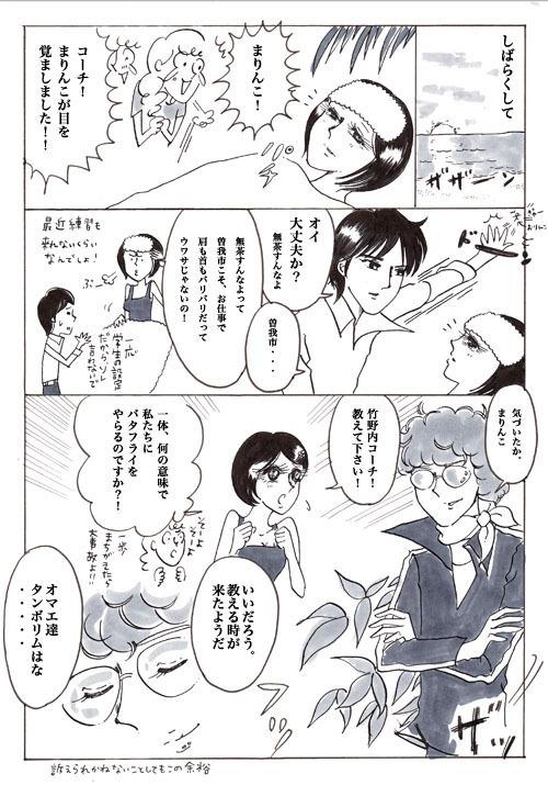 恋タン21.jpg
