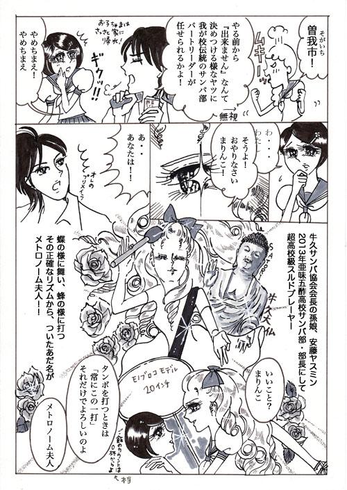 恋タン4.jpg