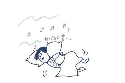 朝2.jpg
