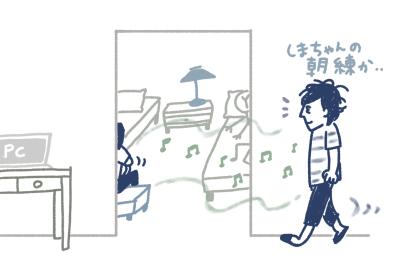 朝3.jpg