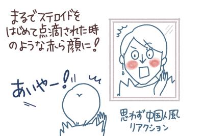 気功3.jpg