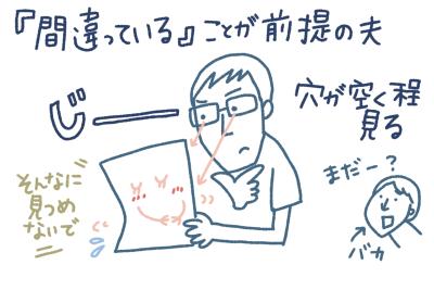確認2.jpg