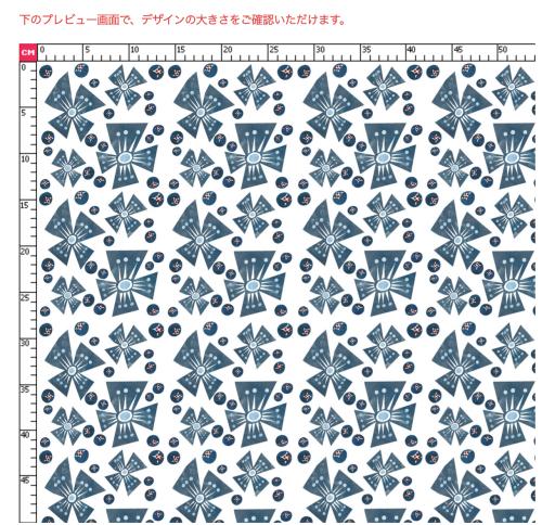 青い花サイズ.jpg