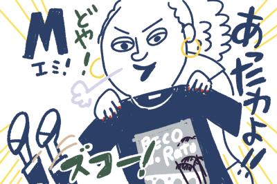 Tシャル6.jpg