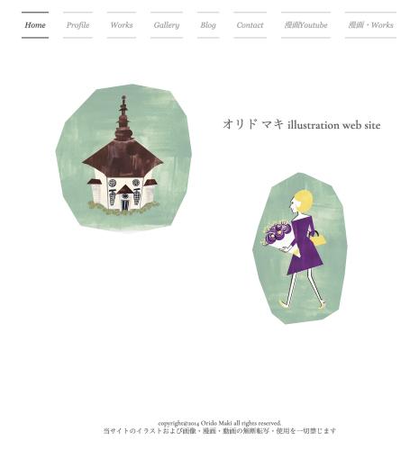 site.top.jpg